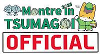 Monntore2015sutuff_stck