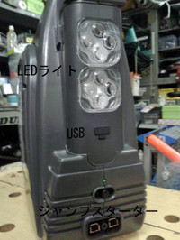Dcim0068