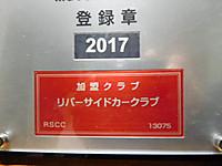 Dscn01881