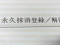 Dcim0022