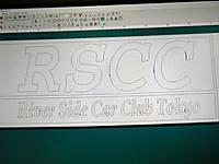 Dscn02951
