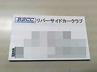 Dcim0080