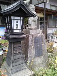 Nagai2