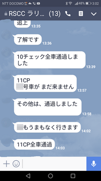 Screenshot_20170731030229_2