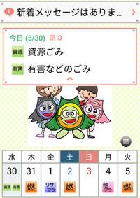 Screenshot_20180530090251