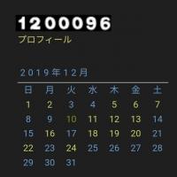 Img_20191224_233619