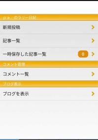 Screenshot_20190402015534