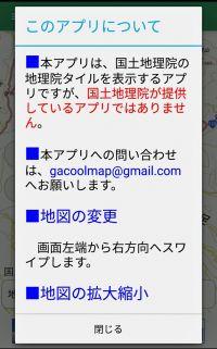 Screenshot_20190402020426